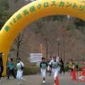 20110320第12回高槻クロスカントリー大会画像