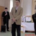 20120108鏡開き藤井師範