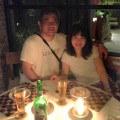 Mase Kichin & bar