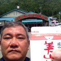 20130630美山ふれあい広場 001