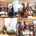 昇段祝い会(20140222)
