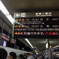 20150804品川駅